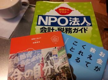 2013-03-07本3冊.jpg